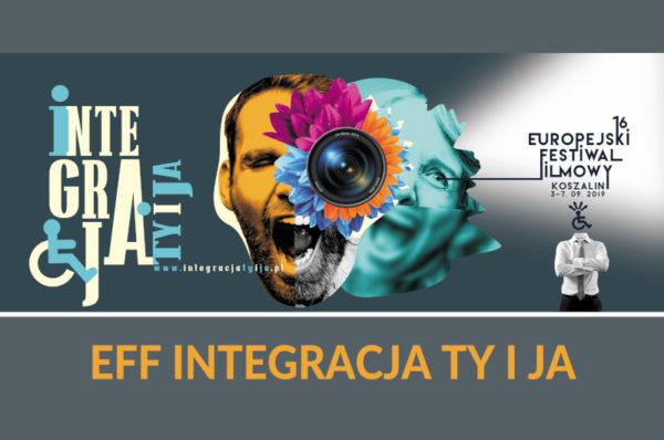 Na początku września odbędzie się festiwal filmowy w Koszalinie