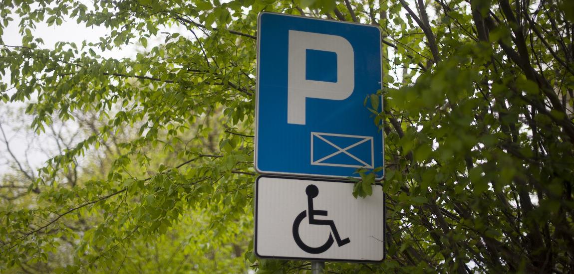 Znak miejsca parkingowego dla osoby niepełnosprawnej