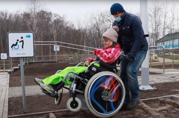 W Kielcach powstał tor do nauki jazdy na wózku inwalidzkim