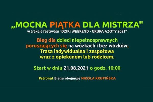 Policki Dziki Weekend także dla dzieci z niepełnosprawnościami